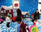 佳贝爱室内儿童乐园加盟 主题乐园设备设施亲子游乐园