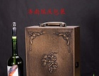 延边厂家生产红酒包装盒红酒杯红酒开瓶器等红酒酒具