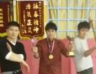 汕头群龙咏春拳文化