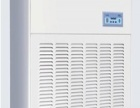 圣瑞思电器设备 圣瑞思电器设备加盟招商