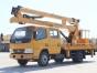 厂家直销各种型号高空作业车 价格优惠可分期送货