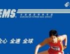 国际快递滨州专业服务,供应fedex,dhl等快递