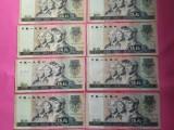 哪里回收第四套人民币 第四套人民币回收价格表