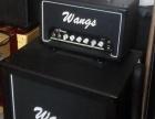 wangs VT-