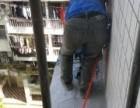 浦口防水补漏 飘窗,外墙,阳台,屋顶防水补漏