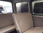 长安商用长安之星2010款 1.0 手动 带空调 面包车之家精品