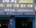 复兴 邯钢总厂北门东行五十路北 住宅底商 150平米