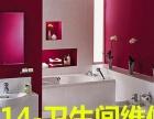 卫生间反味,卫生间除臭味,卫生间除异味,卫生间飞虫