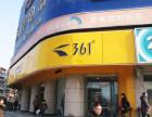 汉阳招牌制作 企业形象牌精神堡垒制作小区城市亮化工程找好润来