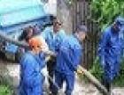 东营工厂隔油池维修/清理、疏通马桶下水道化粪池清理