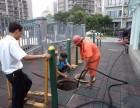 萧山疏通下水道 通马桶 清理化粪池 高压清洗管道