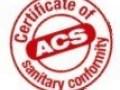 法国ACS认证