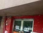 中山区火车站长江路170号旺角旺铺 饭店出兑转让