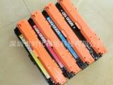 惠普CP5220彩色打印机硒鼓307A HP CP5225 彩色