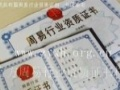 欢迎加入中华周易文化协会会员