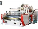 瑞安全自动缠绕膜机厂家PE缠绕膜机缠绕膜机拉伸膜机