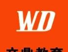 南京哪家建筑园林设计培训机构专业