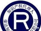 牡丹江商标、专利注册