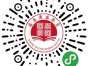 重庆软工网络工程师中级职称报名及考试时间和办理