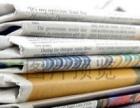 宁波报纸回收宁波杂志回收宁波书本回收宁波黄纸板回收