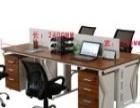 工位,呼和浩特市办公家具屏风隔断工位办公桌