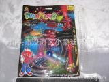 环保3合1七彩闪光拉线飞碟片UFO  拉线飞机玩具 自装发光玩具