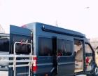 海狮房车11.98万全国销售