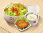 加盟老娘舅中式快餐需要哪些条件?