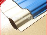 塑料瓦厂家大量供应耐高温pvc波浪瓦 屋面波浪瓦 规格齐全