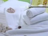 酒店浴場毛巾浴巾
