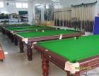 北京台球桌大卖场 台球桌专卖店 全城送货及安装