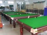 台球桌家超便宜 台球桌专业技术组装维修