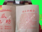 广告气球防油制袋栗子袋酱香饼纸袋烤鸡腿纸袋厂家直销