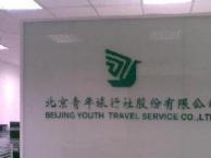 北京一日游 天津一日游 北京周边游 今日可预订