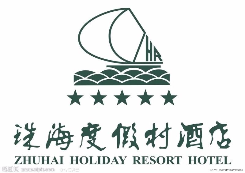 珠海长隆附近酒店市中心酒店拱北附近酒店预定查询
