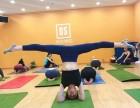 单色舞蹈 暑期班 瑜伽开课啦 约上小伙伴一起来学习吧~