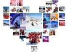 济南金象山滑雪一日游,服务团队门票 用餐 住宿,欢迎咨询!