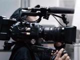 蕪湖4K超高清畫質拍攝公司年會,會議,晚會,慶典活動