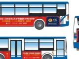 东莞公交车广告 公交车媒体LED屏广告框