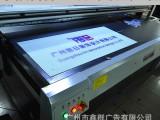 承接各种室内外喷画工程 **UV打印机加工 uv彩绘来样定制加工