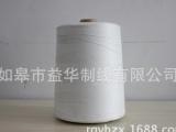 [益华制线] 缝包线 扎口线 厂家优质供