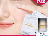 悦姿润正品 蚕丝面膜 补水修复抗衰面膜贴 化妆品免费代理加盟