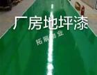 南京拓展物业 做好物业工作的七大要点