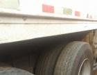 9米6欧曼箱式货车可分期请来电好车不等人