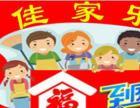 深圳专业开荒保洁、家庭物业酒店清洁、日常保洁