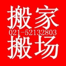 4003fbf21cceb861d43d524ec3e5f1dd.jpg