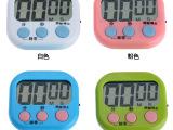 带开关 厨房定时器 提醒器 倒计时器 定时器电子大屏幕 可爱闹钟