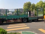 承德到深圳物流公司 整车零担 长途搬家