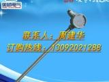 石油管道防冻保温电加热带导热油加热器不锈钢自控温防爆加热电缆