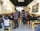 壹早壹碗豆腐脑选择一家店疯狂整座城-早餐加盟赚钱项目